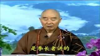 Phát Bồ Ðề Tâm Hiện Như Lai Tướng - Pháp Sư Tịnh Không