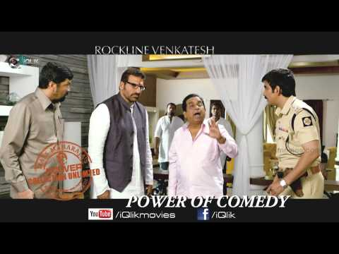 Power-Movie---Brahmanandam-Comedy-Trailer-02