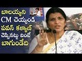 Lakshmi Parvathi Comments On Chandrababu, Pawan Kalyan & Balakrishna