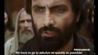 The Kingdom of Solomon - English Subtitle - full movie
