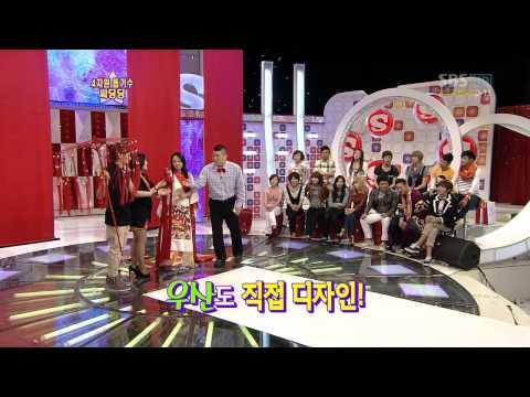 [HD] SNSD Star King ep 166 - Jessica Yuri Sooyoung cut