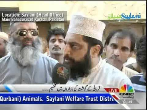 Saylani_Collective_Qurbani_2011_(CNBC Report)