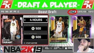 NBA 2K19 DRAFT - IF I DON'T DRAFT A 95 OVR DRAFT I GIVE AWAY 3 PINK DIAMONDS IN MYTEAM