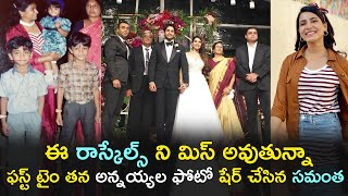 Samantha shares her brothers photo- Viral video..