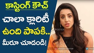 Interview: Bujjigadu Actress Sanjana About Casting Couch..