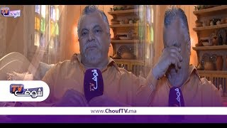 بالدموع..الخياري يوجه رسالة جد مؤثرة للمغاربة ..دعيو مع الوالدة ديالي تشافا من السرطان   |   خارج البلاطو