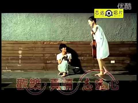 吴克群 - 傻瓜 (KTV)