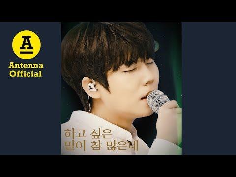정승환 '우주선' LIVE|Jung Seung Hwan 'The Voyager' (🚀)