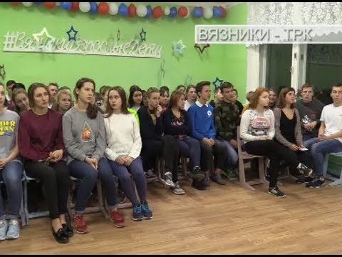 """""""Новости"""" от 07.11.2017"""