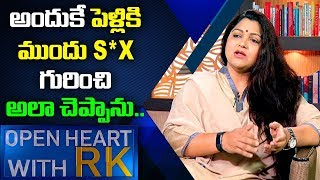 Kushboo About Pre Marital S*X comments- Open Heart With RK..