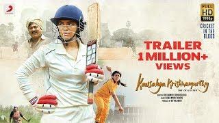 Kousalya Krishnamurthy Official Trailer - Aishwarya Rajesh..