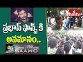 Prabhas fans upset on his b'day today