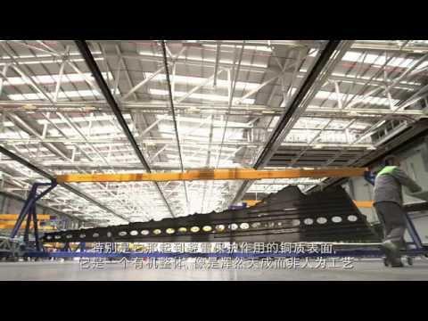 CSeries Transonic Wing (Mandarin)
