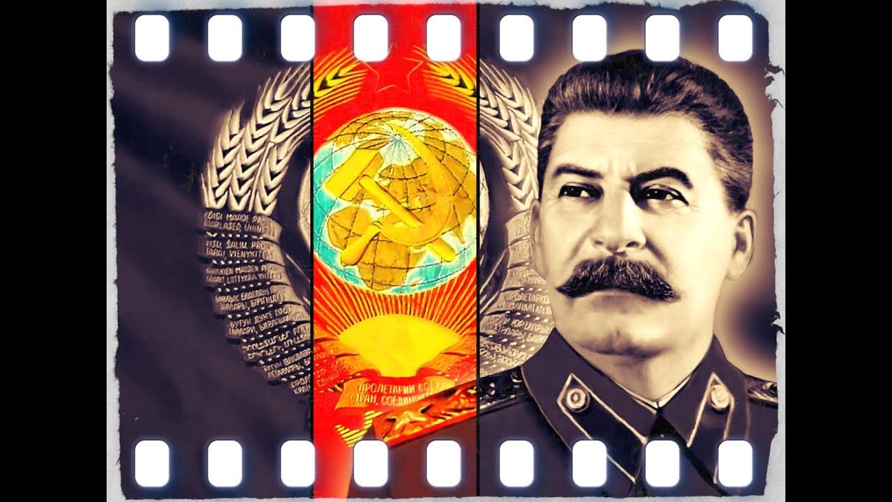 за советскую родину фото