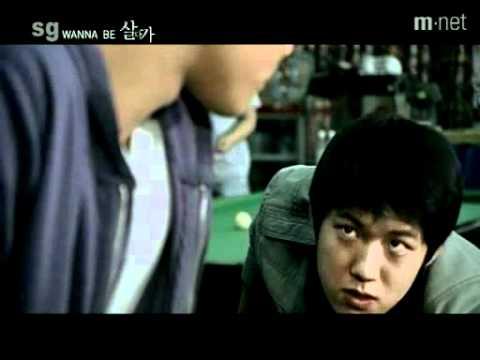 SG워너비 (SG WANNABE) - 살다가 (As I Live) MV
