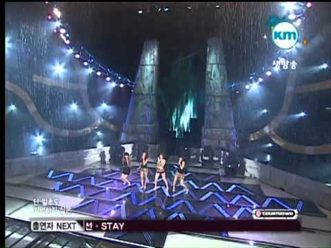 K-Pop Old&New #76 : Dancer In The Rain(Live 2007) by 천상지희 더 그레이스(The Grace)