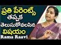 How parents can teach kids to respect elders: Ramaa Raavi