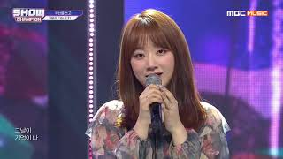 Show Champion EP.315 A train to autumn-Spring rain