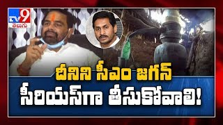 Tammineni Sitaram sensational comments on excise officials..