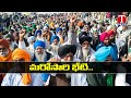 Farmers Protest Against New Agriculture Laws | Farmers to Meet Central Today | Tnews