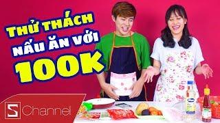 Schannel - THỬ THÁCH nấu ăn món nước ngoài CHỈ VỚI 100K giữa Quỳnh Chii & Cuội