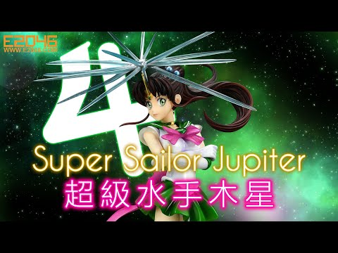Super Sailor Jupiter Sample Preview