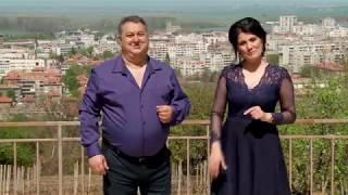 Цеци Морарова и Петър Славов - На сън вяра не хващай