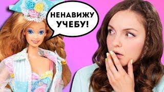 СКАНДАЛЬНАЯ говорящая Барби! Что она несет?! Teen Talk Barbie 1992 | Обзор и распаковка