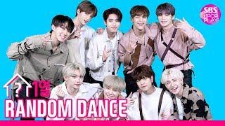 (ENG SUB)[랜덤1열댄스] RANDOM 1LINE DANCE 스트레이키즈(Stray Kids) 스키즈의 잔망대잔치❤️