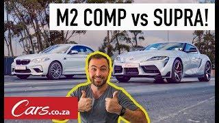 Drag Race: BMW M2 Competition vs Toyota Supra