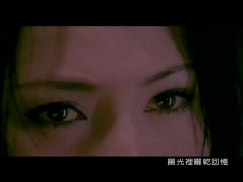 徐若瑄 - 爱笑的眼睛
