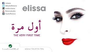 Elissa … Awel Mara | اليسا … اول مره