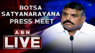 Botsa Satyanarayana Press Meet LIVE..