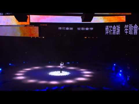 陳奕迅 - 傾城 (CONCERT YY Live)