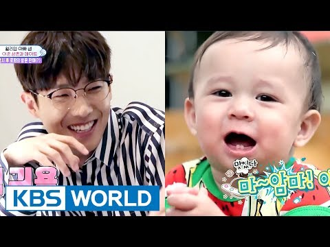 William meets Uncle Lee Joon! [The Return of Superman / 2017.07.09]