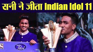 Indian Idol 11 Winner: Sunny Hindustani wins trophy of thi..