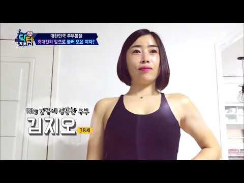[교양] 닥터 지.바.고 183회 - 180326 - 살 빠지고 젊어지는 안티에이징 다이어트