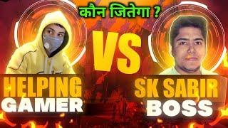 SK SABIR BOSS VS HELPING GAMER||कौन जितेगा ? FREE FIRE!