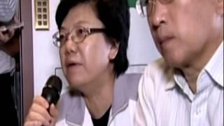 حوادث الغرق: بحث متواصل عن 458 غرقوا في سفينة شرق الصين... تقرير: شاهر بسطي ...