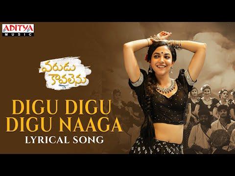 Lyrical song 'Digu Digu Digu Naaga' from Varudu Kaavalenu ft. Naga Shaurya, Ritu Varma
