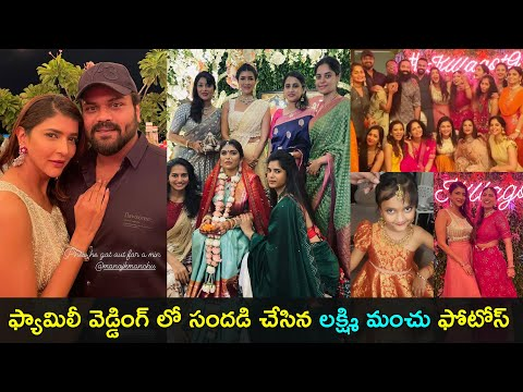 Lakshmi Manchu's gala time with friends and family in wedding