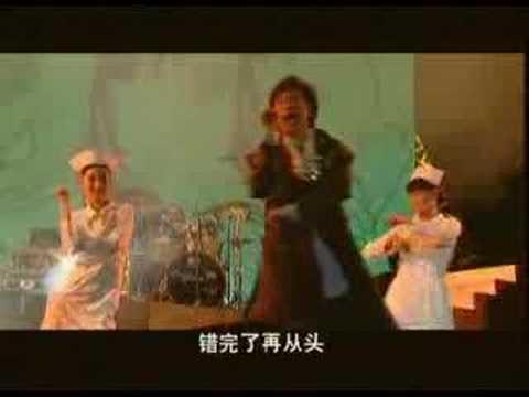 2005.10.22 上海FIHAL HOME 鹹魚