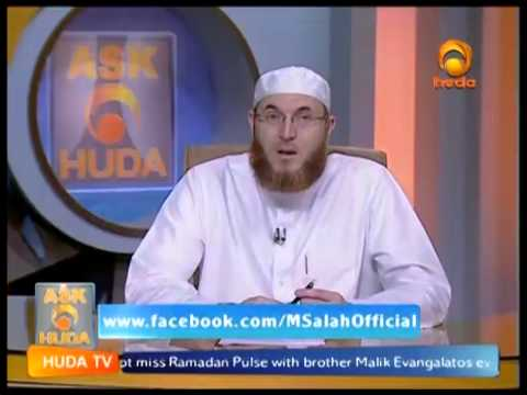 Ask Huda Jul 24th 2014