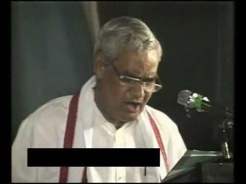 Aaj Sindhu Mein Jwaar Utha Hai - Poem of Shri Atal Bihari Vajapayee