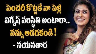 Nayanthara About Her Marriage!   Latest Celebrity Updates   Movie News   Super Movies Adda