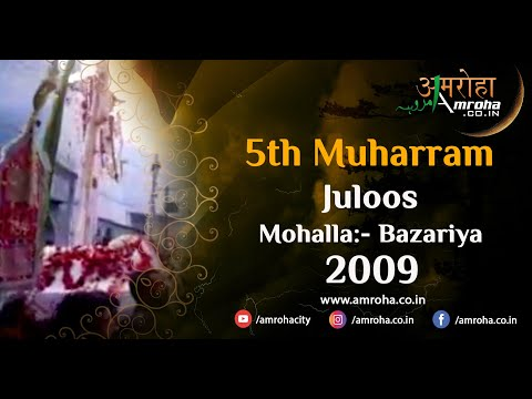 Amroha Muharram Videos Archive