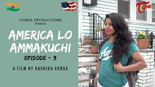 America Lo Ammakuchi   Telugu Comedy Web Series   Episode 3   By Radhika Konda   TeluguOne
