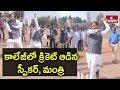 AP Speaker Tammineni & Minister Dharmana Plays Cricket