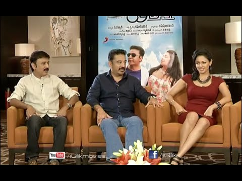 Uttama-Villain-Telugu-Movie-Team-Interview