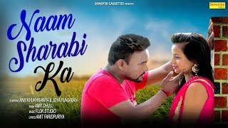 Naam Sharabi Ka – Amit Dhull – Joya Punjaban